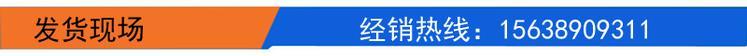 干粉砂jiang设bei发货xianchang